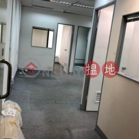 TEL 98755238|Wan Chai DistrictEmperor Group Centre(Emperor Group Centre)Sales Listings (KEVIN-0995676993)_0