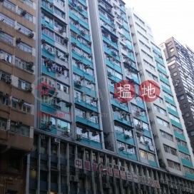雲華大廈,北角, 香港島