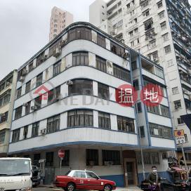 6 Kiang Su Street,To Kwa Wan, Kowloon