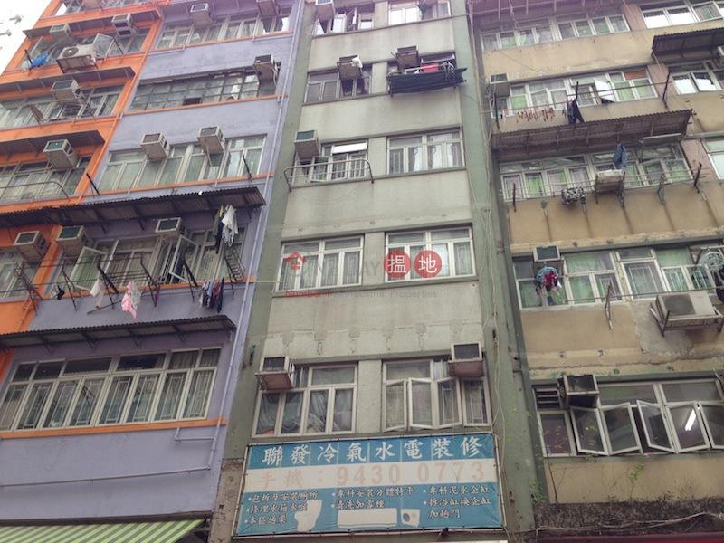 廣東道850號 (850 Canton Road) 旺角|搵地(OneDay)(2)