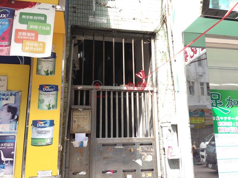 5-7 Shantung Street (5-7 Shantung Street) Mong Kok|搵地(OneDay)(2)