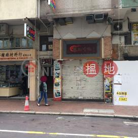117 Parkes Street,Jordan, Kowloon