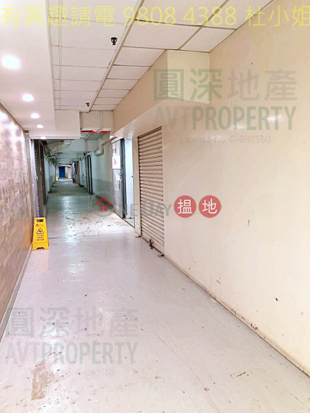 Best price for sell, With decorated, Suit for any, 93 King Lam Street | Cheung Sha Wan Hong Kong | Sales | HK$ 29.6M