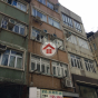 10 Tai Ping Shan Street (10 Tai Ping Shan Street) Western DistrictTai Ping Shan Street10號|- 搵地(OneDay)(1)