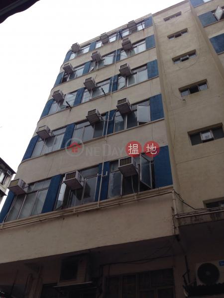 西貢街2L號 (2L Saigon Street) 油麻地|搵地(OneDay)(2)