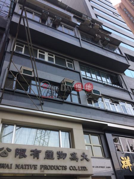 243 Wing Lok Street (243 Wing Lok Street) Sheung Wan|搵地(OneDay)(1)