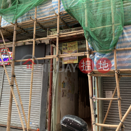 3 CHUNG SUN STREET,To Kwa Wan, Kowloon