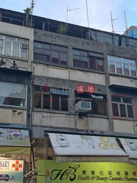 新豐路107號 (San Fung Avenue 107) 上水|搵地(OneDay)(2)