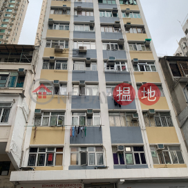 Wallsend House,To Kwa Wan, Kowloon