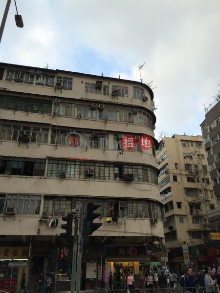 荔枝角道362號 (362 Lai Chi Kok Road) 深水埗|搵地(OneDay)(1)