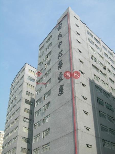 田氏中心 (Tins Centre) 屯門|搵地(OneDay)(2)