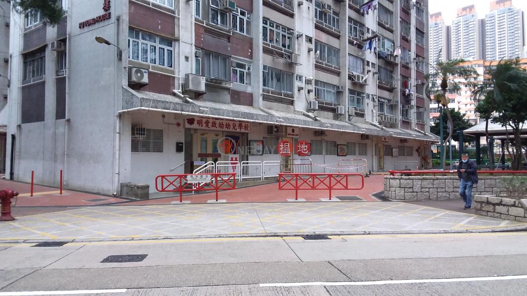 富東樓東頭(二)邨 (Fu Tung House Tung Tau (II) Estate) 九龍城|搵地(OneDay)(2)