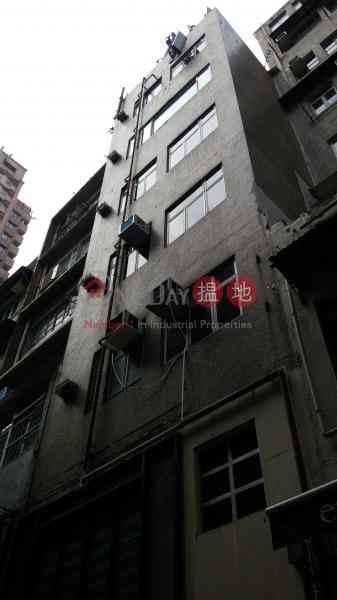 Kam Tong Court (Kam Tong Court) Soho|搵地(OneDay)(2)
