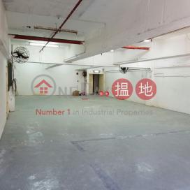 間格實用 開揚景觀 交通便利 荃灣榮豐工業大厦(Wing Fung Industrial Building)出售樓盤 (poonc-05330)_0