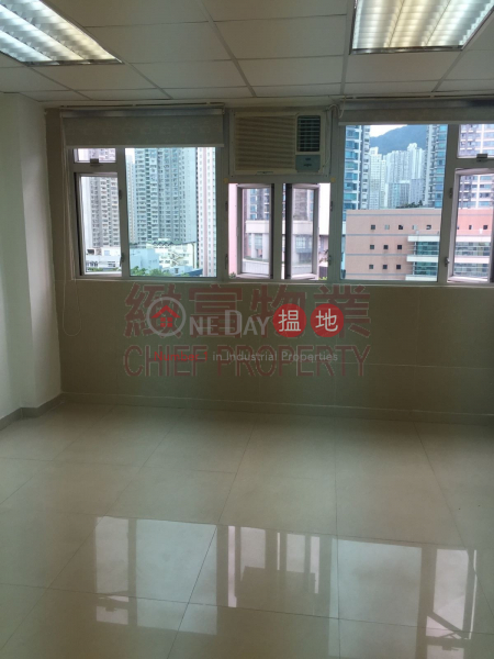 Wong King Industrial Building, Wong King Industrial Building 旺景工業大廈 Rental Listings | Wong Tai Sin District (137774)