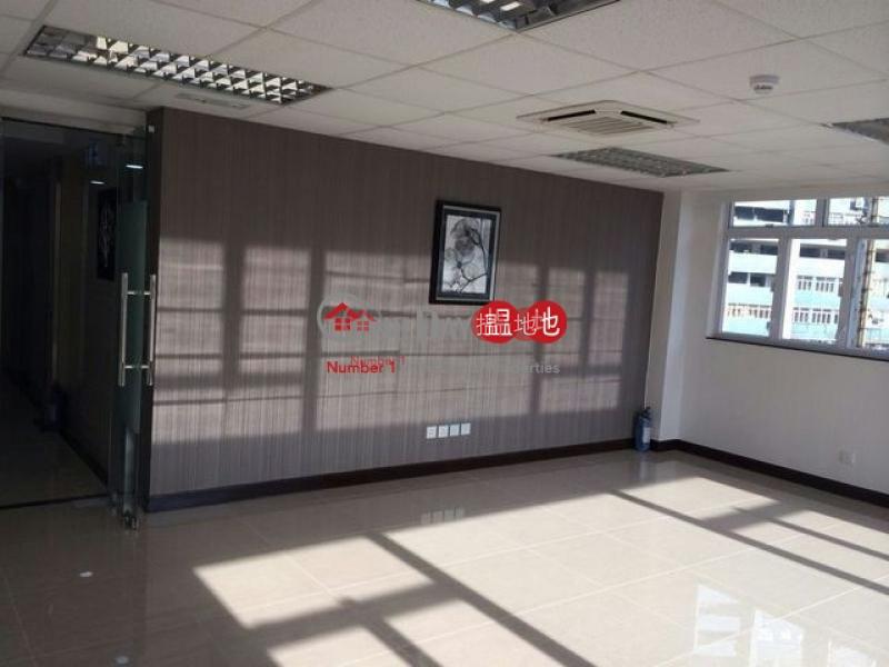 Property Search Hong Kong | OneDay | Industrial Rental Listings Mai Wah Industrial Building