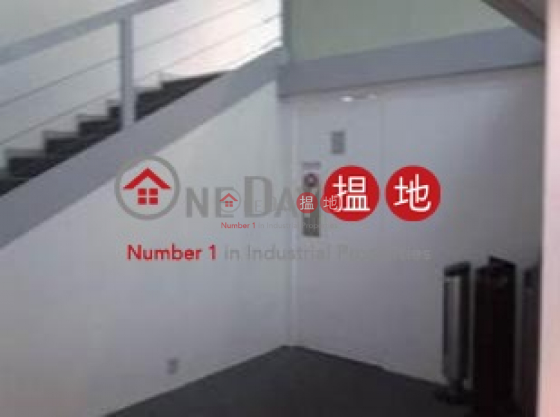 HK$ 35,000/ 月|啟福工業中心觀塘區|啟福工業中心