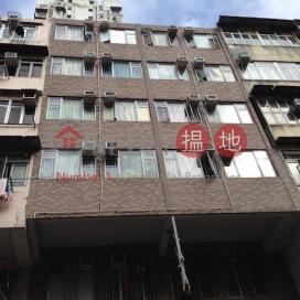 312 Shanghai Street|上海街312號