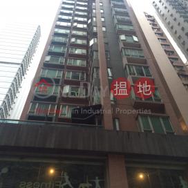 耀星華庭,銅鑼灣, 香港島