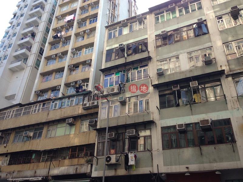 大南街39-43號 (39-43 Tai Nan Street) 太子|搵地(OneDay)(2)
