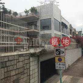 138 Waterloo Road,Kowloon Tong, Kowloon