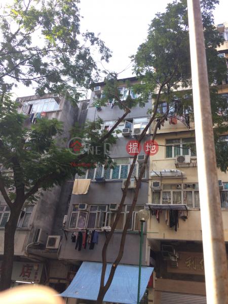 30 Yi Pei Square (30 Yi Pei Square) Tsuen Wan East|搵地(OneDay)(1)