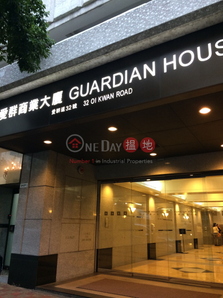 Guardian House (Guardian House) Wan Chai|搵地(OneDay)(2)