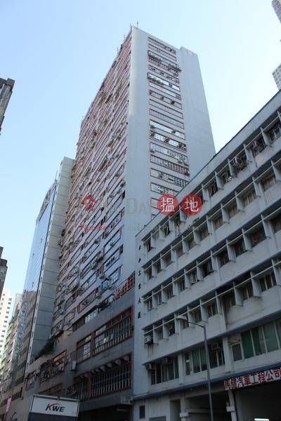 Wing Yu Factory Building (Wing Yu Factory Building) Tsuen Wan East|搵地(OneDay)(1)