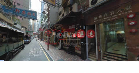 Heep Kee Comm. Bldg|Western DistrictHeep Kee Commercial Building(Heep Kee Commercial Building)Sales Listings (kin_r-04461)_0