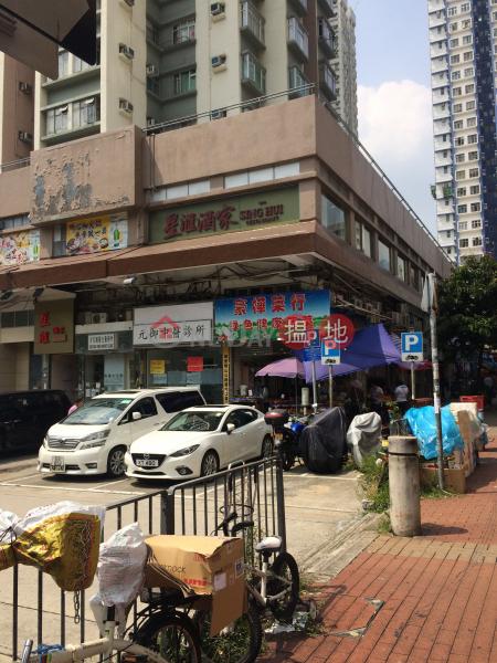 嘉喜利大廈 (Kai Hei Land Building) 屯門|搵地(OneDay)(2)