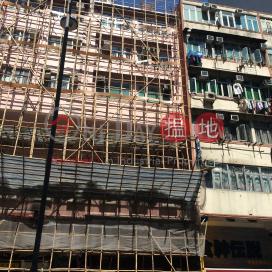 279 Sha Tsui Road,Tsuen Wan East, New Territories