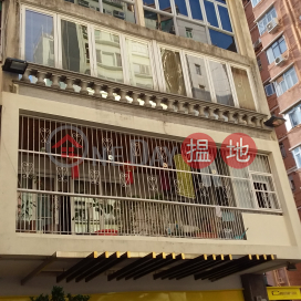 15A Ho Man Tin Street|何文田街15A號