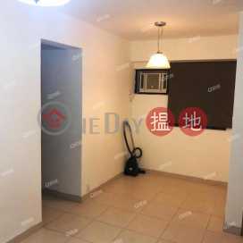 Block 2 Finery Park | 3 bedroom Low Floor Flat for Rent