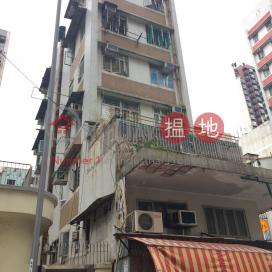 53 Shun Ning Road,Sham Shui Po, Kowloon
