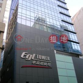 EGL Tower|東瀛游廣場