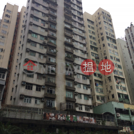 Fu Yee Court,Jordan, Kowloon