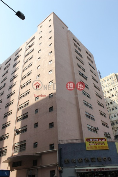 Golden Castle Industrial Building (Golden Castle Industrial Building) Tuen Mun|搵地(OneDay)(3)