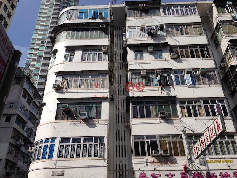 695-697 Shanghai Street (695-697 Shanghai Street) Prince Edward|搵地(OneDay)(3)
