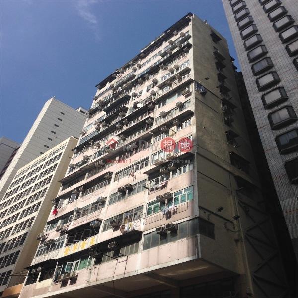 東亞大樓 (East Asia Mansion) 灣仔|搵地(OneDay)(2)