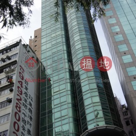 越興大廈,灣仔, 香港島