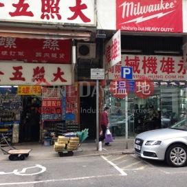 On Tat Building,Mong Kok, Kowloon