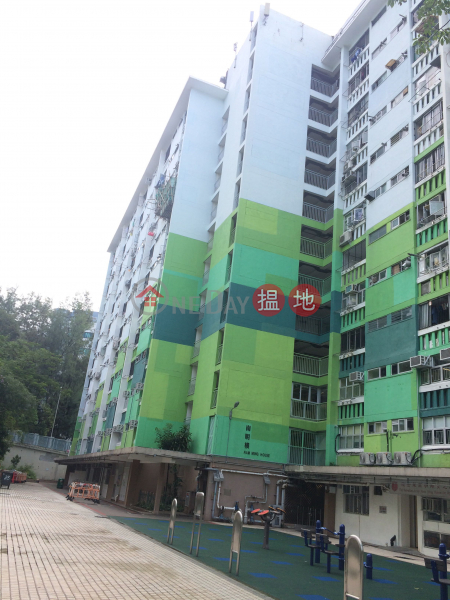 南山邨南明樓 (Nam Ming House, Nam Shan Estate) 石硤尾|搵地(OneDay)(1)