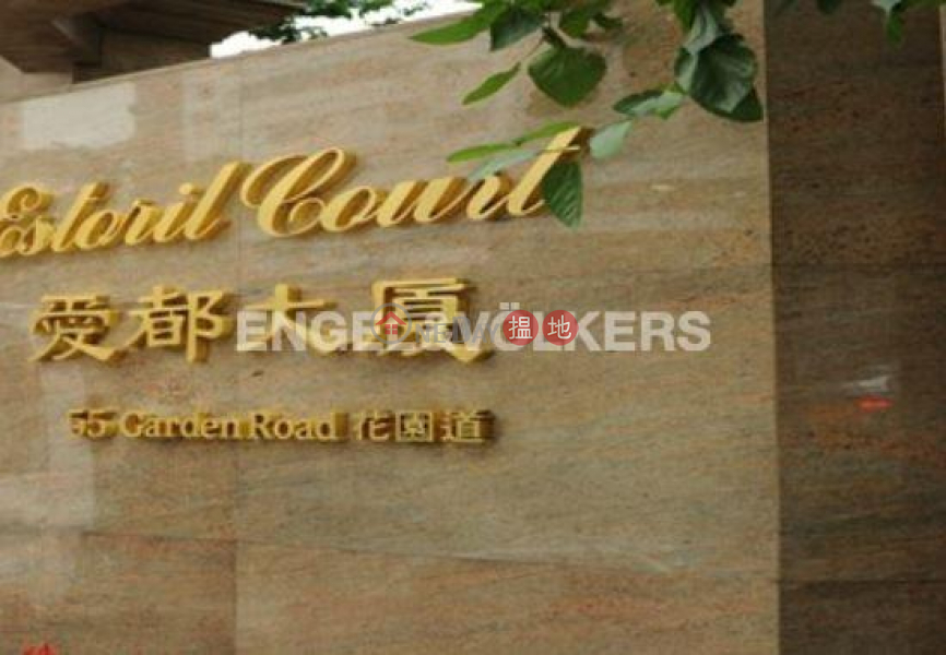 Property Search Hong Kong | OneDay | Residential, Sales Listings | 4 Bedroom Luxury Flat for Sale in Central Mid Levels