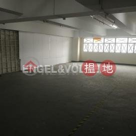 Studio Flat for Rent in Tin Wan