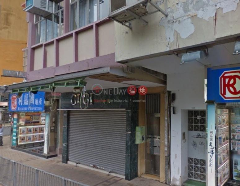 黃泥涌道171號 (171 Wong Nai Chung Road) 跑馬地|搵地(OneDay)(3)