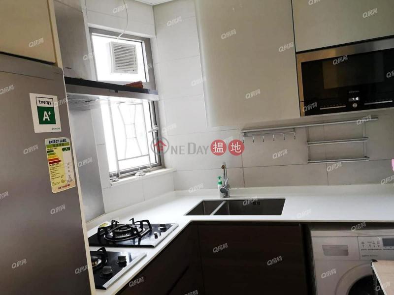 樂融軒|高層-住宅|出租樓盤|HK$ 35,000/ 月