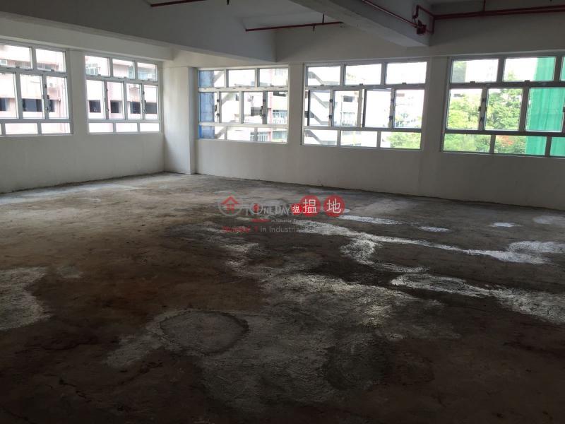 WAH FAT INDUSTRIAL BUILDING, Wah Fat Industrial Building 華發工業大廈 Rental Listings | Kwai Tsing District (ritay-05873)