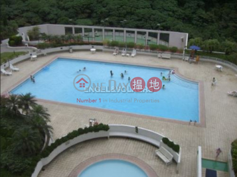 2 Bedroom Flat for Sale in Repulse Bay|Southern DistrictGrand Garden(Grand Garden)Sales Listings (EVHK42188)_0