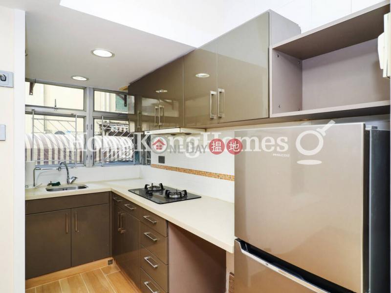 福熙苑兩房一廳單位出售-1-9摩羅廟街   西區 香港 出售HK$ 1,180萬