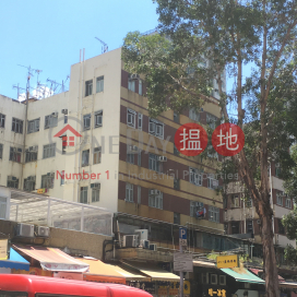 Hing Nin Building,Yuen Long, New Territories